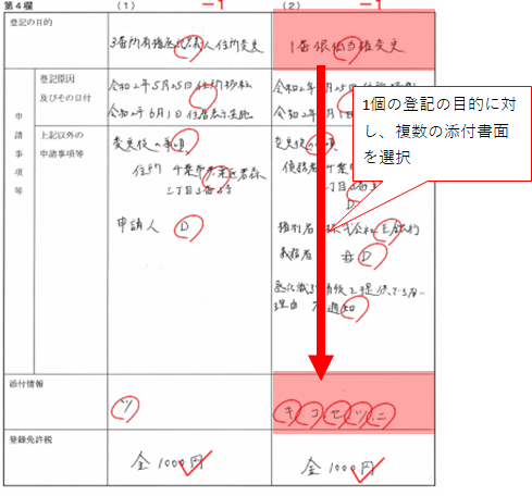 f:id:shoshi-kun:20201213154743p:plain