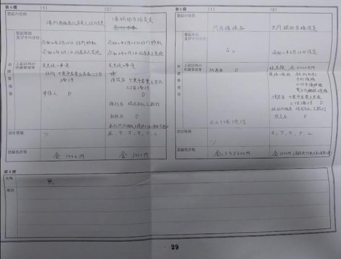 f:id:shoshi-kun:20210121180349p:plain