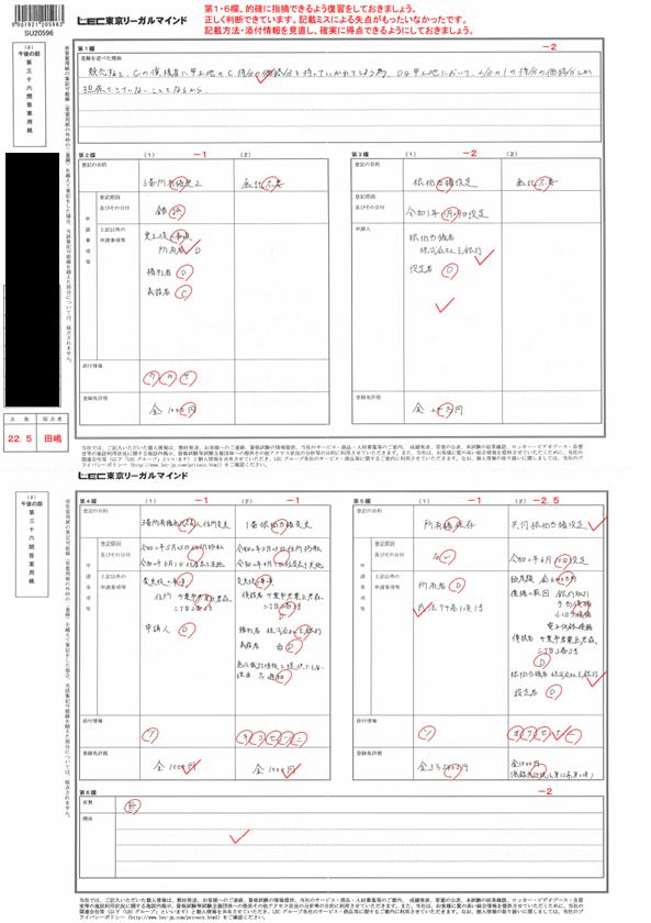 f:id:shoshi-kun:20210121180417p:plain