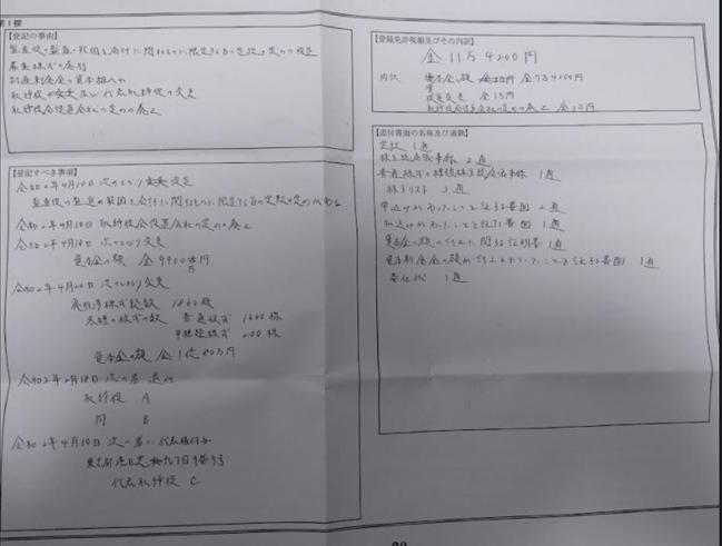 f:id:shoshi-kun:20210121180442p:plain