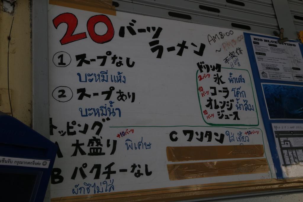 f:id:shosho19890418:20160531132704j:plain