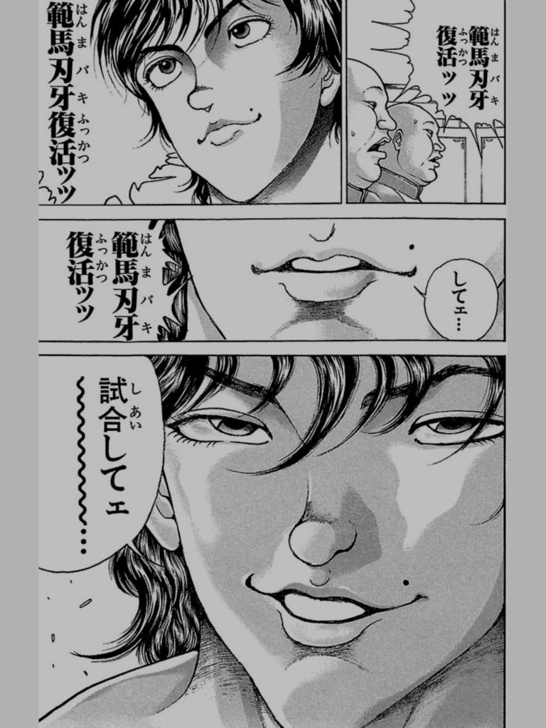 f:id:shosho19890418:20160831024732p:plain