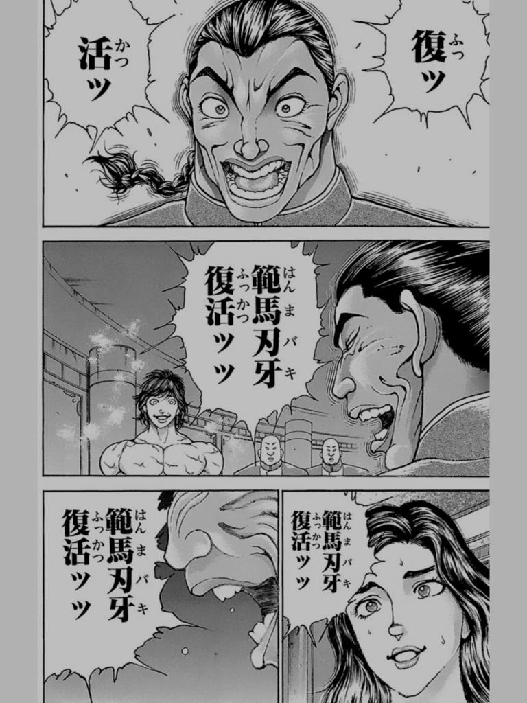 f:id:shosho19890418:20160831025718p:plain