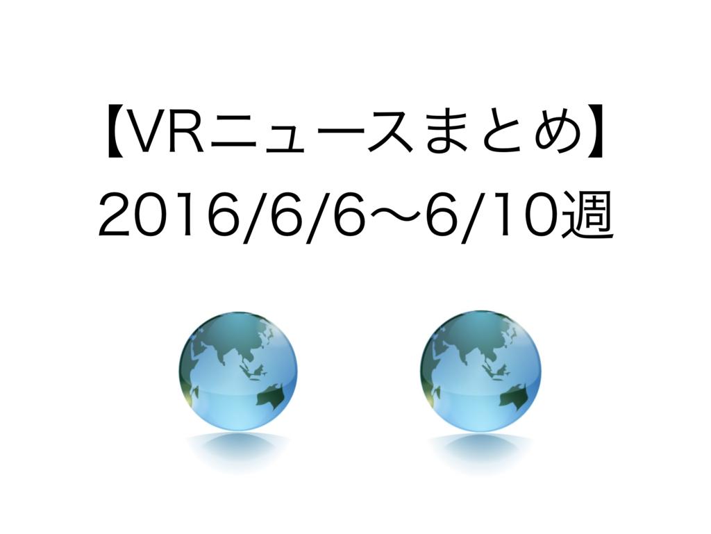 f:id:shoshosho112:20160615235301p:plain