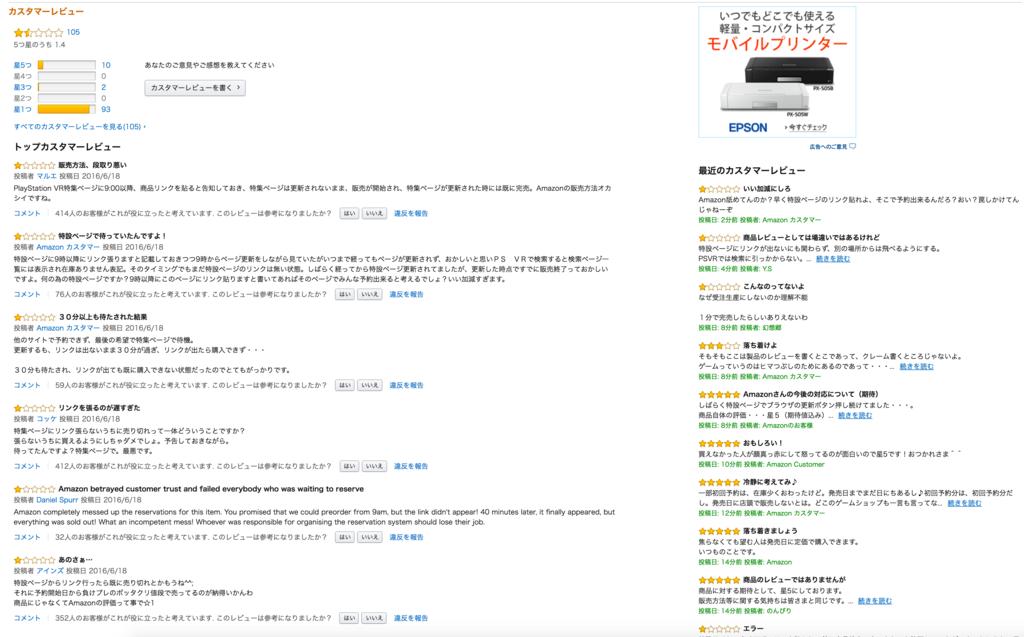 f:id:shoshosho112:20160618115306p:plain