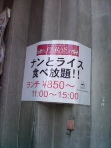 f:id:shoshoshosho:20060805101617j:image