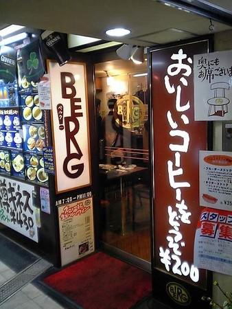 f:id:shoshoshosho:20080224004503j:image
