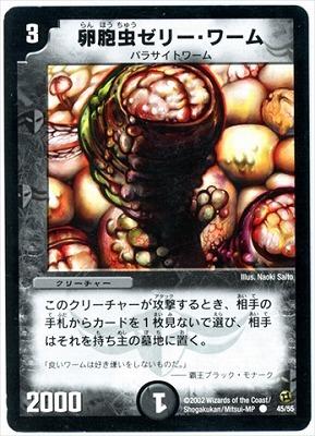 f:id:shota-nina:20210923155910p:plain