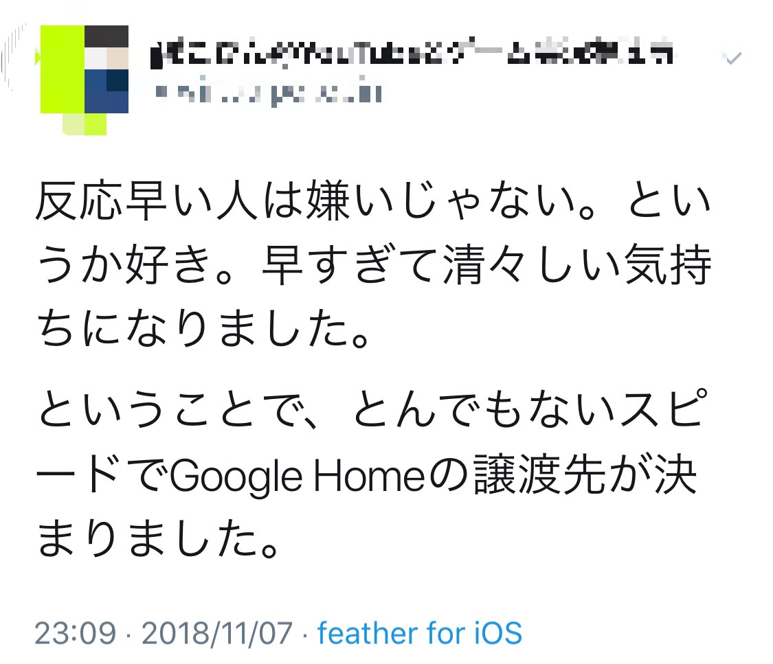 f:id:shota0708:20190707200748j:plain