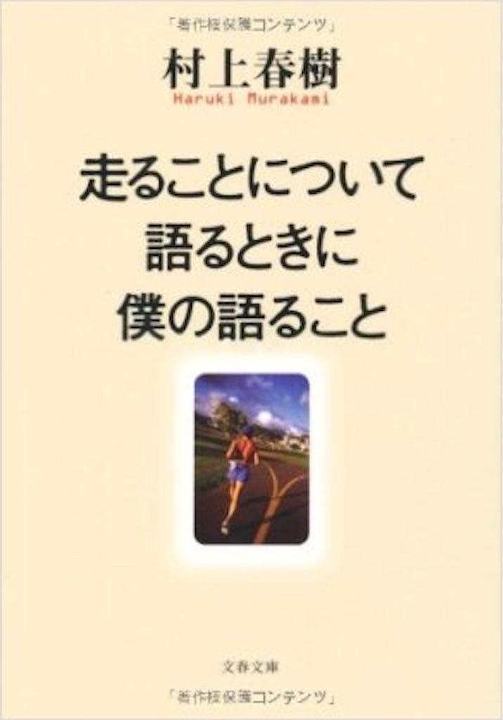 f:id:shotaro519:20161110211750j:image