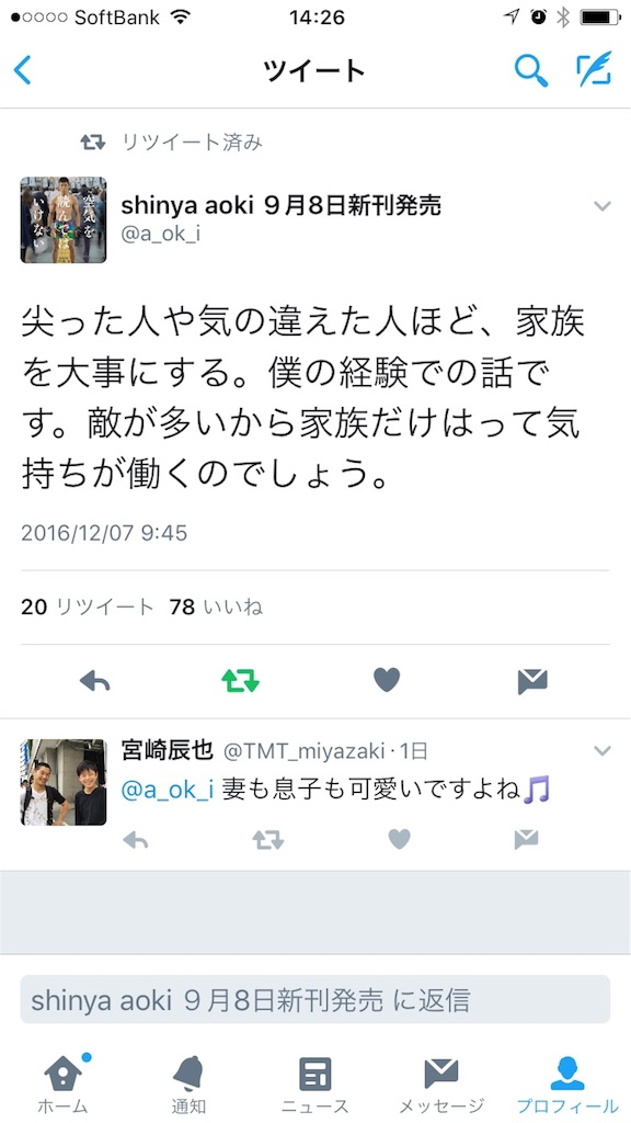 f:id:shotaro519:20161208144148j:image