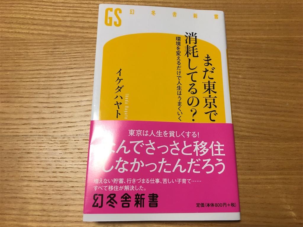 f:id:shotaro519:20170213165845j:image