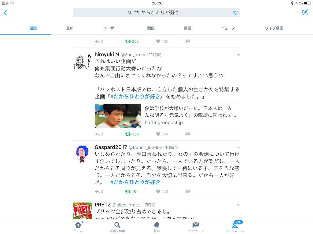 f:id:shotaro519:20170601205141p:image