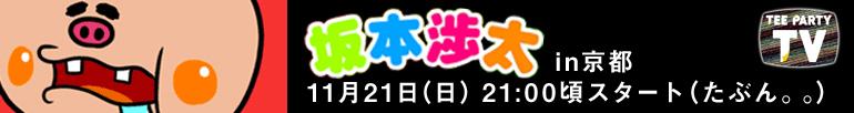 20101119193950