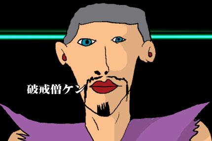 f:id:shotasakamoto:20120126005701j:image