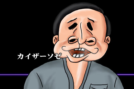 f:id:shotasakamoto:20120126005708j:image