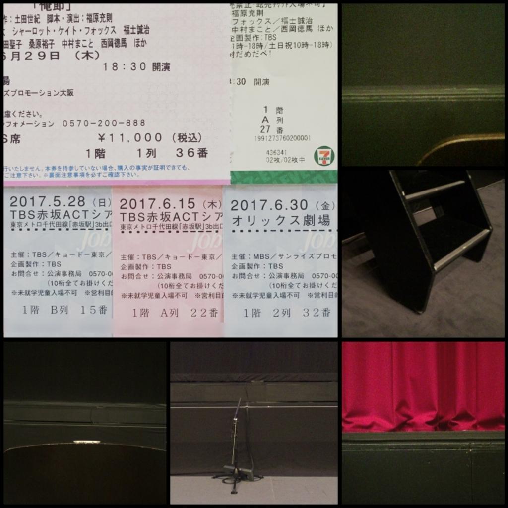 f:id:shotayasuda:20170703003237j:plain