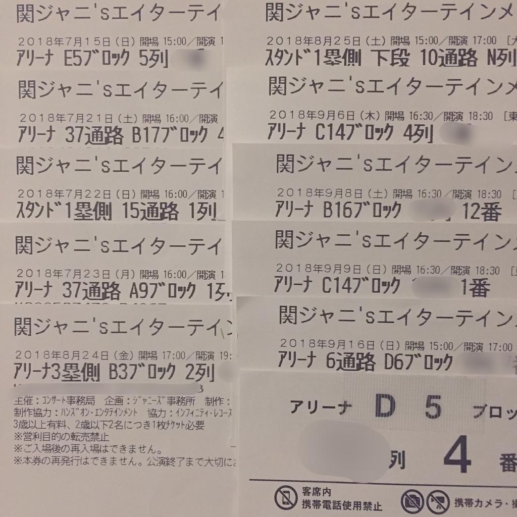 f:id:shotayasuda:20180920150656j:plain