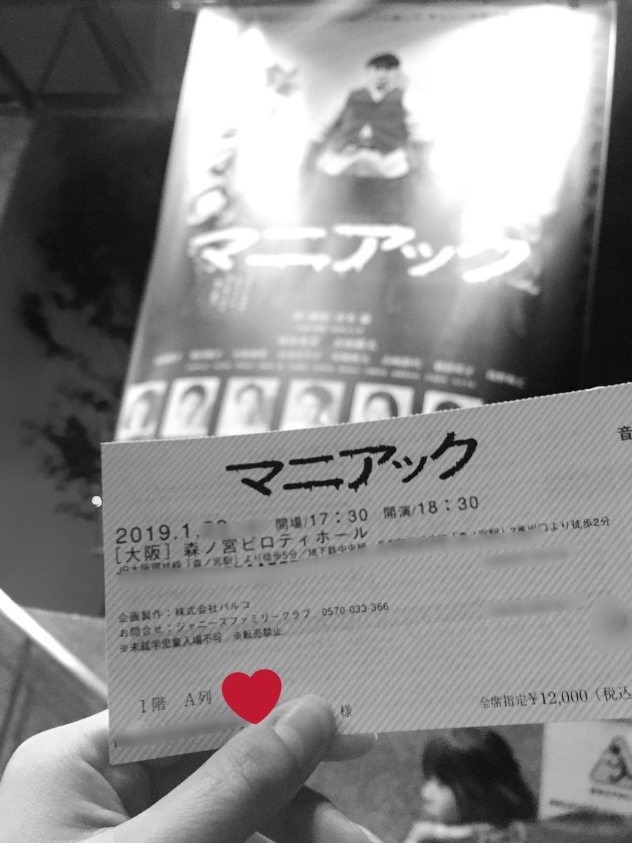 f:id:shotayasuda:20190326111527j:plain