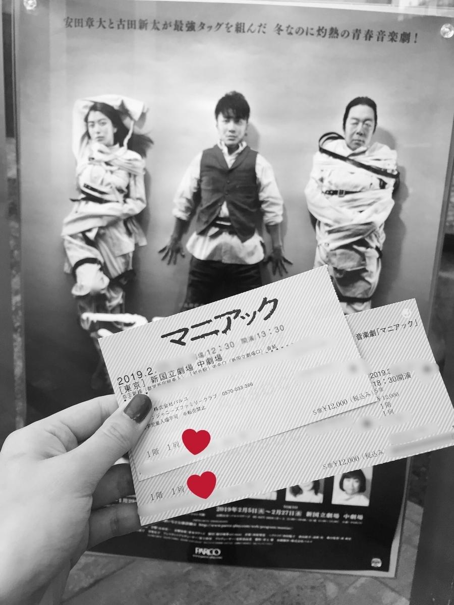 f:id:shotayasuda:20190326111533j:plain