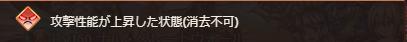 f:id:shotoro:20200209131005p:plain:w600