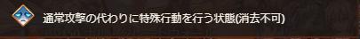 f:id:shotoro:20200209131025p:plain:w600