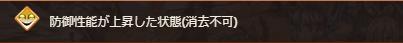f:id:shotoro:20200209131659p:plain:w600
