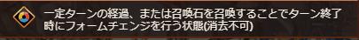 f:id:shotoro:20200209131741p:plain:w600