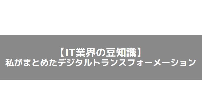 f:id:shotoro:20200218010522p:plain:w600