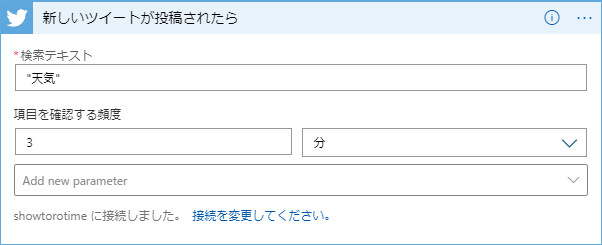 f:id:shotoro:20200830114224p:plain