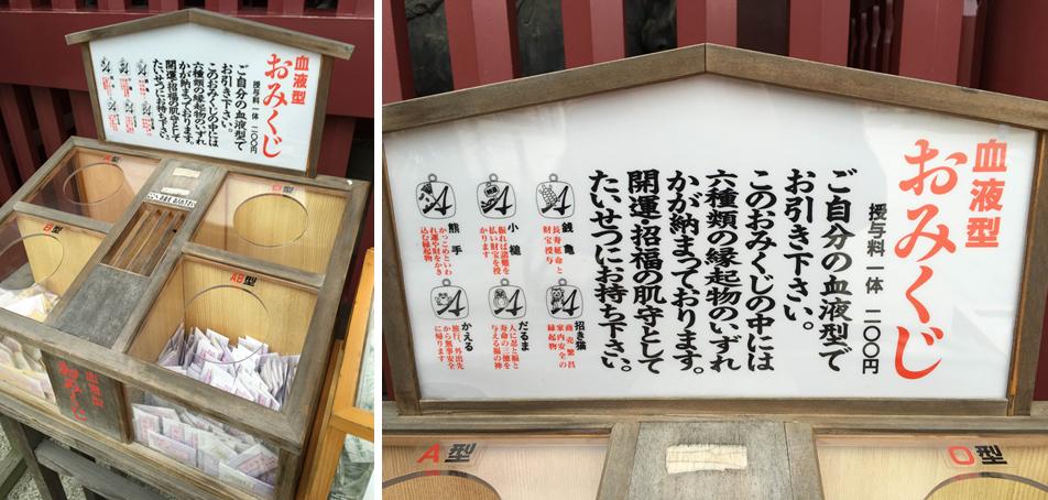 f:id:shou-fuku:20160315121800j:plain