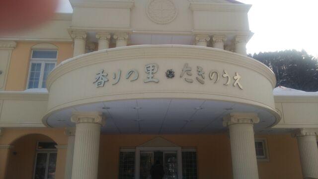 f:id:shoubusi-shimo:20170114225616j:plain