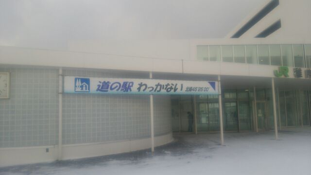 f:id:shoubusi-shimo:20170218194956j:plain