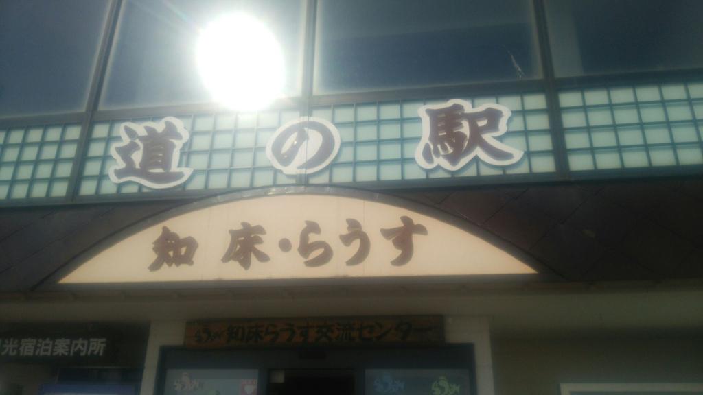 f:id:shoubusi-shimo:20170312191210j:plain
