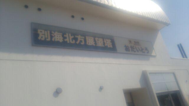 f:id:shoubusi-shimo:20170312191453j:plain