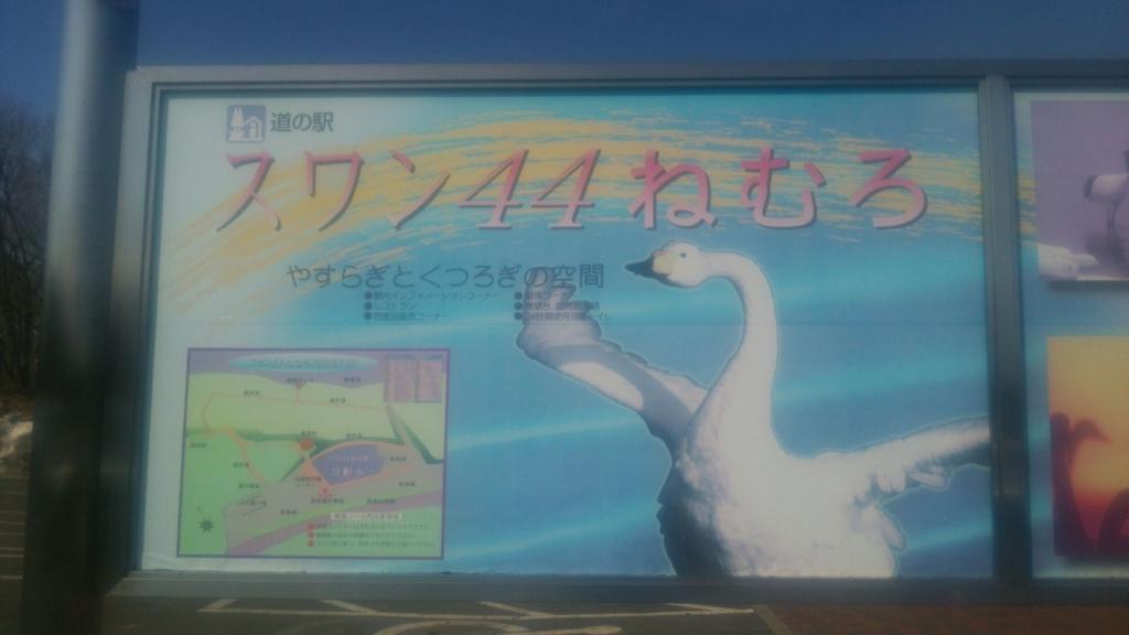 f:id:shoubusi-shimo:20170312191510j:plain