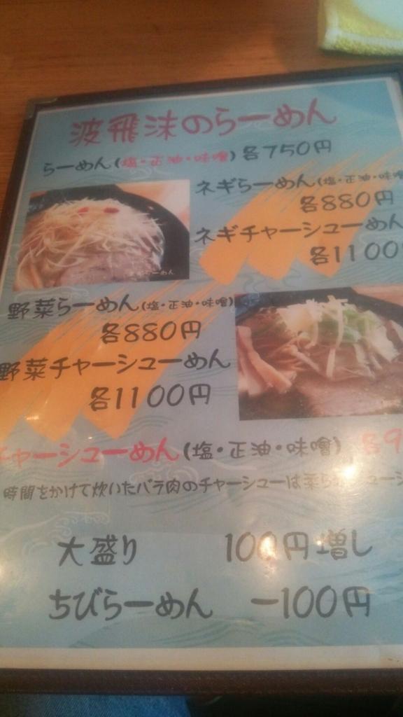 f:id:shoubusi-shimo:20170511230823j:plain