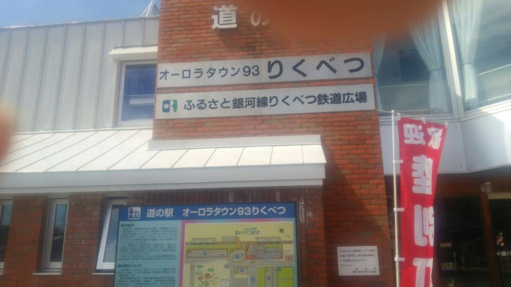 f:id:shoubusi-shimo:20170518210951j:plain