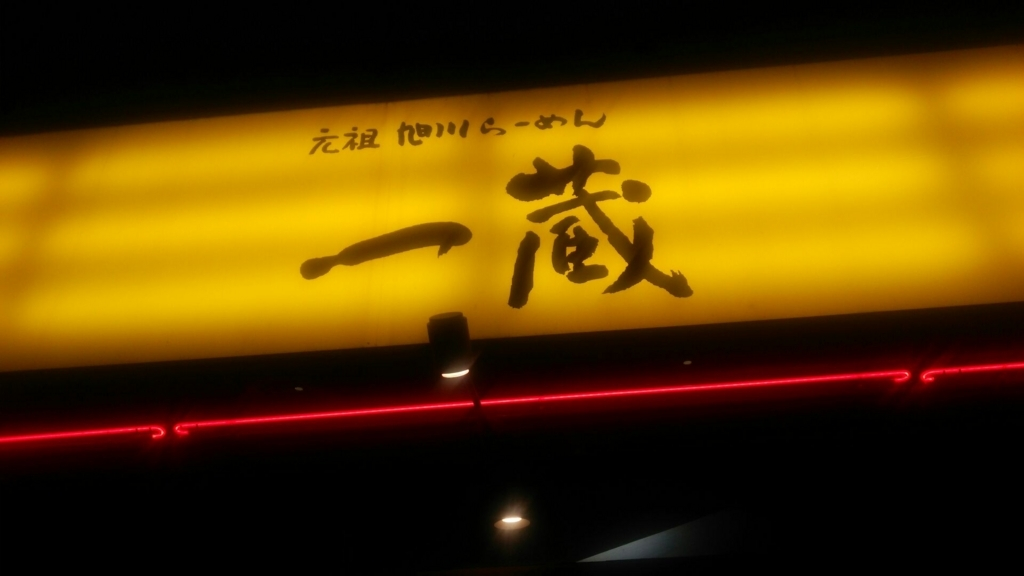 f:id:shoubusi-shimo:20170627011418j:plain