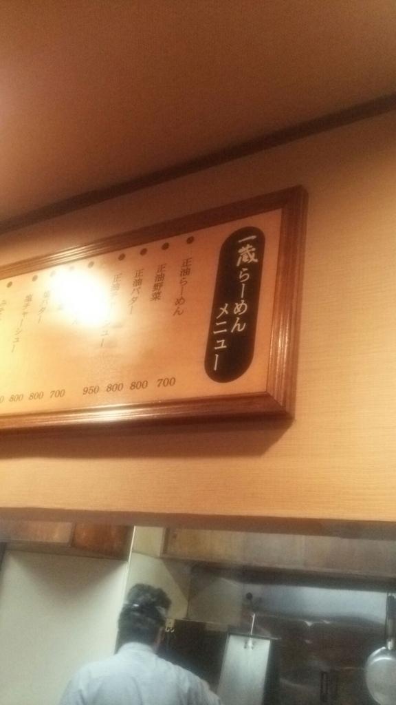 f:id:shoubusi-shimo:20170627011445j:plain