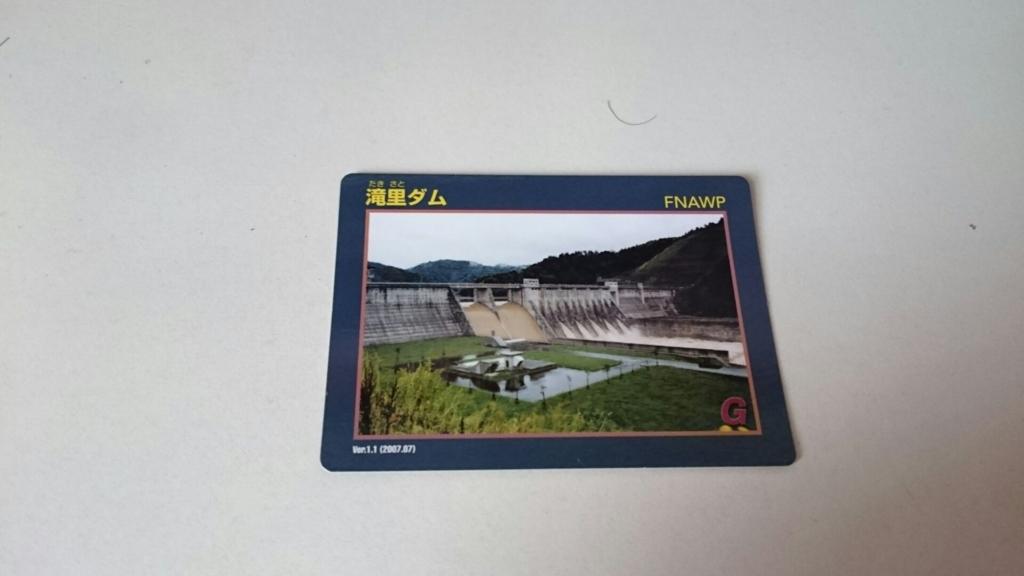 f:id:shoubusi-shimo:20170718162148j:plain