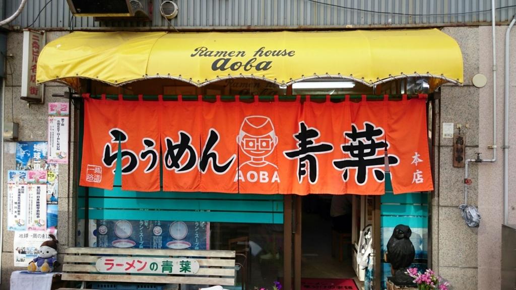 f:id:shoubusi-shimo:20170907173021j:plain