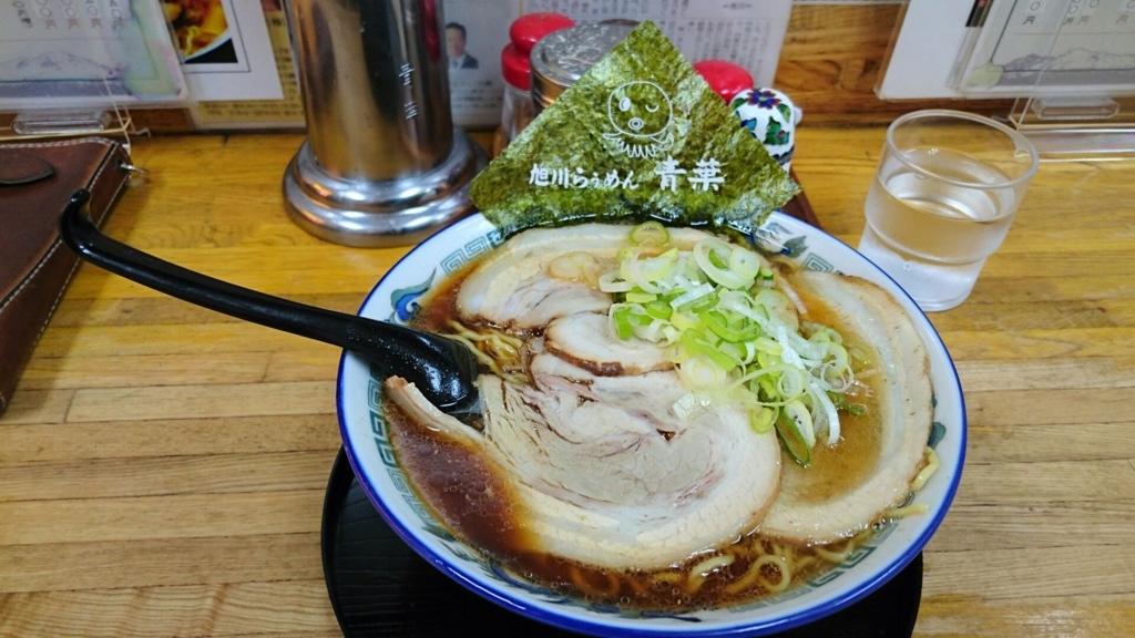 f:id:shoubusi-shimo:20170907173059j:plain