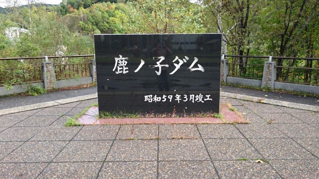 f:id:shoubusi-shimo:20170921220912j:plain