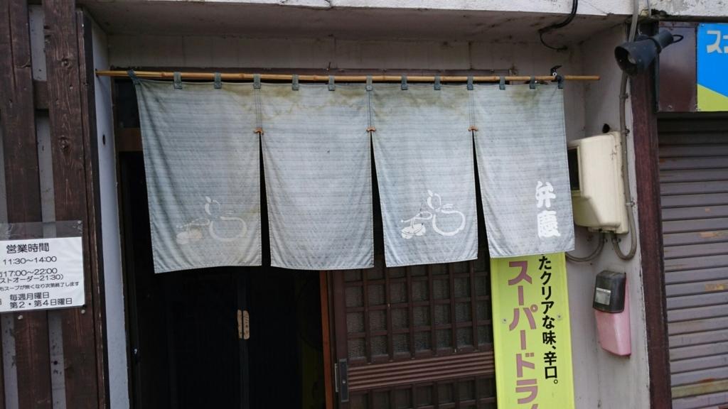 f:id:shoubusi-shimo:20170921221936j:plain