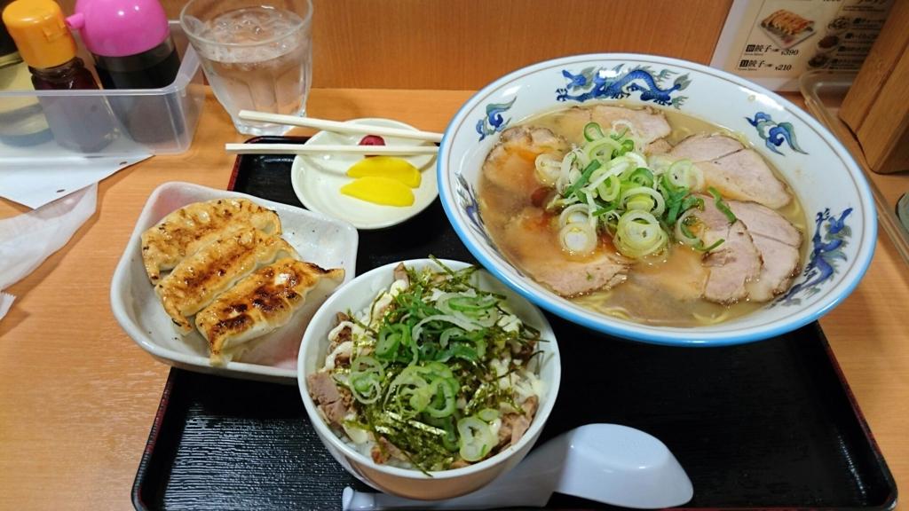 f:id:shoubusi-shimo:20171206190538j:plain