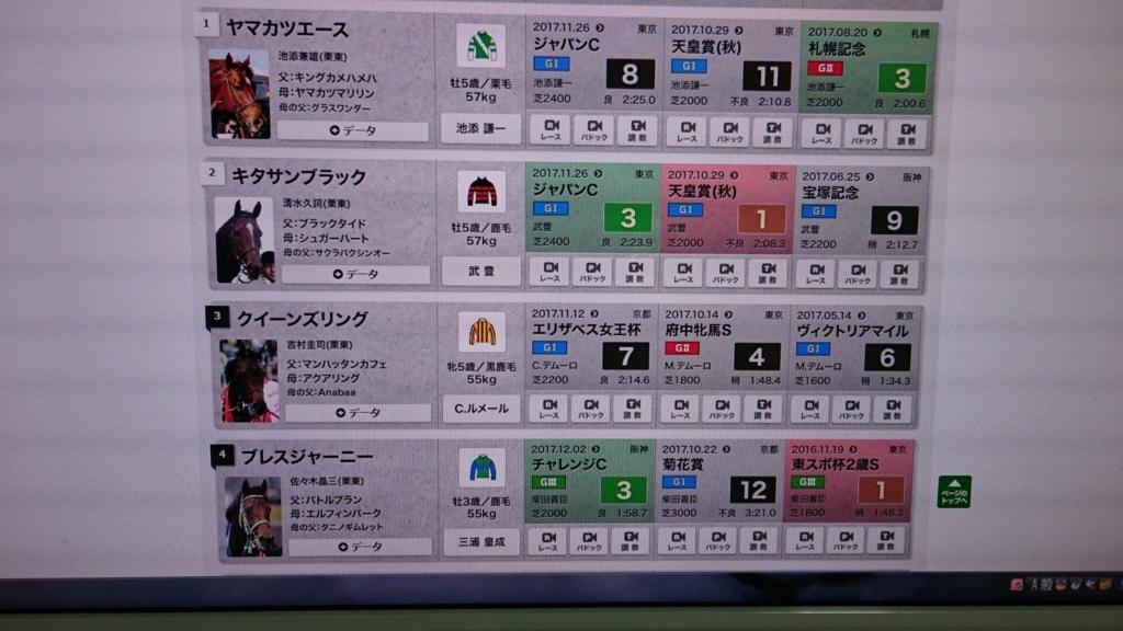 f:id:shoubusi-shimo:20171221204359j:plain