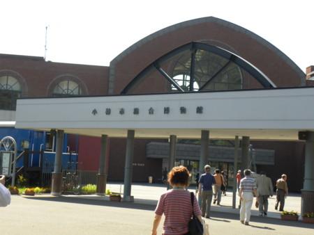 f:id:shoudai-kun:20090904091621j:image