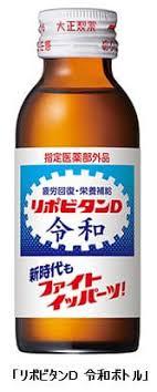 f:id:shougaikenkou120:20210122161440p:plain