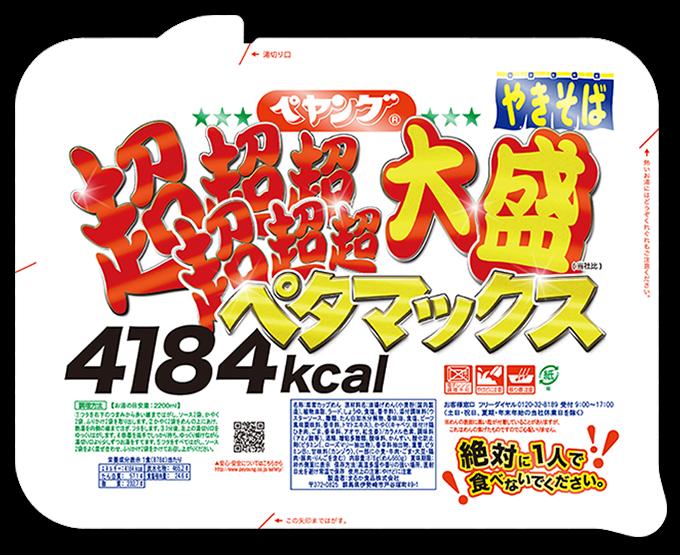 f:id:shougaikenkou120:20210215133425p:plain